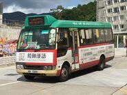 MV1344 Hong Kong Island 59B 08-08-2017