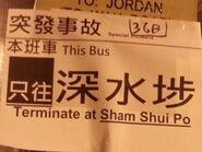 Shek Lei (Tai Loong Street) KMB36B Notice