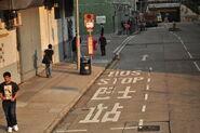 Wo Heung Street