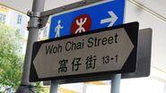 WohChaiSt Sign