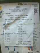 HKGMB 36A Percival St timetable 20140101