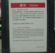 K16 cancellation notice