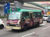 九龍專綫小巴74線