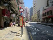 Lam Tin Street S2 20180513