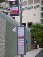 So Kwun Wat Sub station Bus Stop.JPG