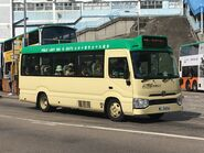 WL5434 Hong Kong Island 63A 20-11-2019