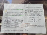 36SX37A Stop Service Notice