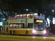 5207 R680 (2)