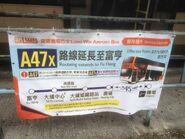 A47X extend to Fu Heng poster