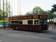 Centenary Garden Big Bus