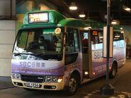 EE1256 Kowloon 6X 09-06-2017 3