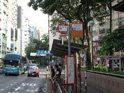 Fuk Wa Street Rest Garden 2