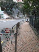 HK Park Kennedy 3
