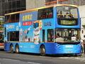 KY6735----BCOY shuttle bus----(13-4-2013)