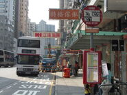 Kwong Fuk Road Tai Po E1