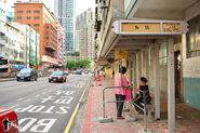 MTCR The Family Planning Association of HK 1 20160701