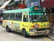 AMSPT 77 Hong Kong Island 51S 27-06-2017