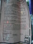 CTB N10 Service Notice 2010-2-14
