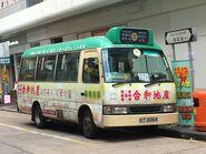 GT3064 Hong Kong Island 27A 06-02-2019