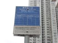GVGdn FungOn Sign
