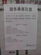 HKGMB 32 2011 fare adj notice