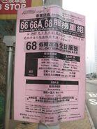 HKGMB 66 66A 68 restructure 2009