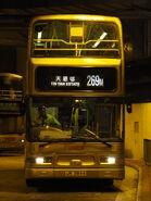 KMB ATS32 JK5844 269M F
