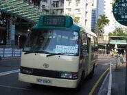 KowloonMinibus73 TWS