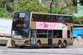 SU3519-74X-20200502