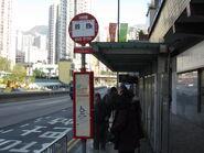 Wong Tai Sin Plaza 5