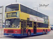 CTB 449 29R