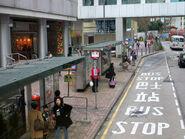 Hau Tak Shopping Centre2 20160326