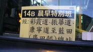 KMB 14B Special Cardboard