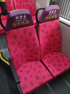 KMB Busboy and Friends Prioprty Seat