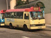 LV5786 Shek Lei to Tsuen Wan 27-09-2019