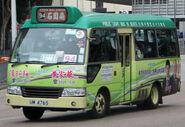 ToyotacoasterUM4765,NT94