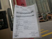 Wui Cheung Road notice
