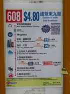 CHT 608 Kowloon section fare promo 20190126