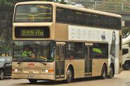 JR8537-75X