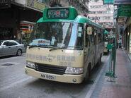 KowloonMinibus57M
