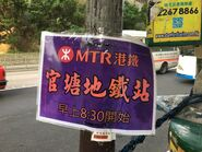 Kwun Tong to Sau Mau Ping(Route number 45) stop 1
