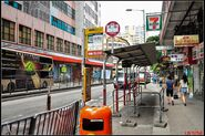 Lam Tin Street 20140810
