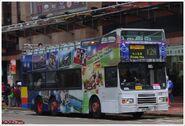 MTReBus CTB 205 TKL2A HAH 20131216