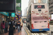 Tong Shui Road 2 20180414