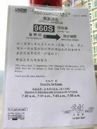 960S notice 20070917