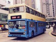 CMB MB30 105A
