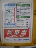 HKGMB 68 Rtinfo