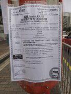 HK Marathon 2012 4-30X diversion notice