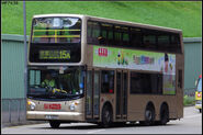 JZ3282-15A