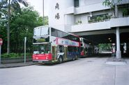 KCR bus in Long Ping